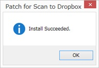 Patch for Scan to Dropbox