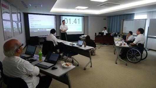 Collaboration with External Parties : Fujitsu Global