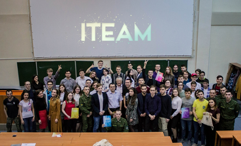 Participants of ITEAM Student Project Competition