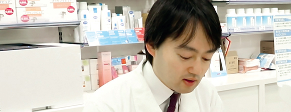 A Japanese Pharmacist behind the counter