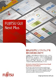 Grand Award: FUJITSU GUI Next Plus