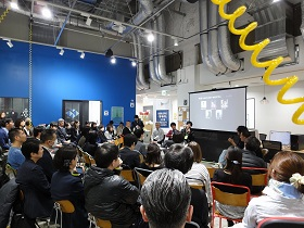 "IMAGINE ""Diversity"" 2020: An open event for discussion on diversity and ICT Tokyo Organising Committee of the Olympic and Paralympic Games Tokyo 2020 Participating Program"
