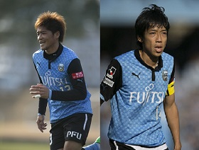Picture: Support for Kawasaki Frontale