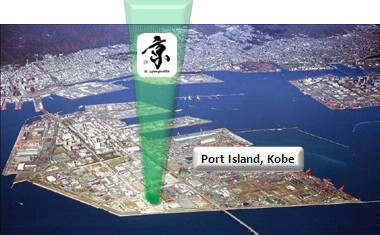 The site is located on Port Island, Kobe