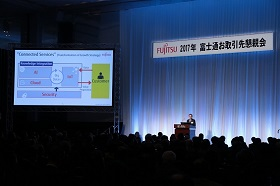 Picture: Fujitsu Suppliers' Reception