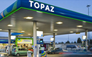 Photo of Topaz petrol station