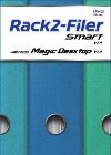 Rack2-Filer Smart Scanner Software