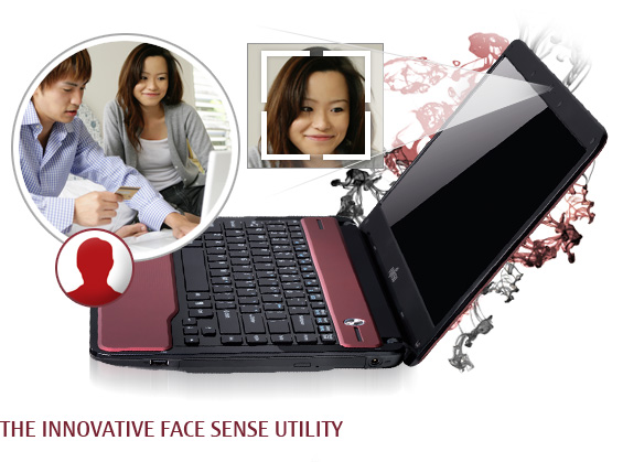 The Innovative Face Sense Utility