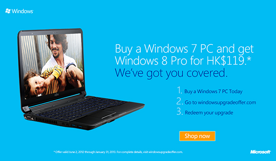 Buy a Windows 7 PC and get Windows 8 Pro for HK$119