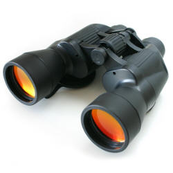 Photograph of a pair of binoculars