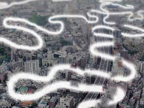 River runs through CitY (Image)