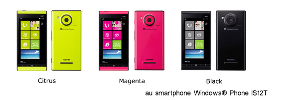 Windows® Phone IS12T