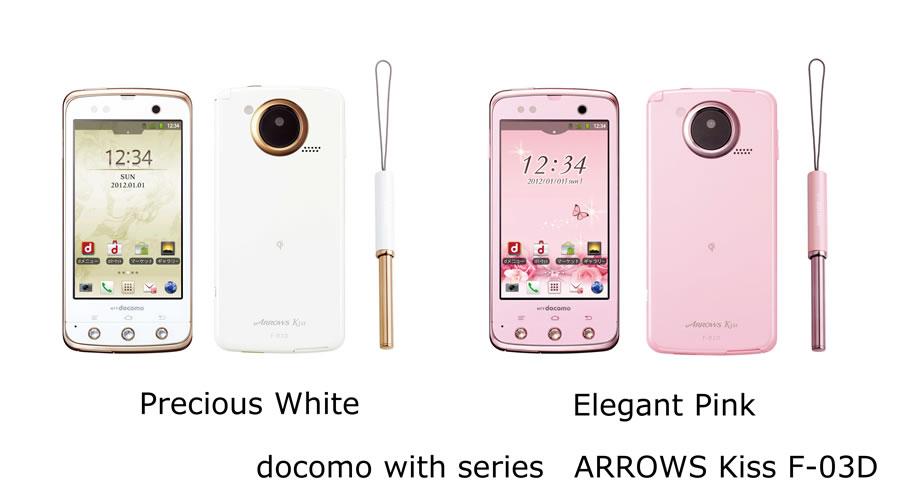 японские телефоны фото 7