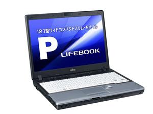Fujitsu vyrába šasi notebookov z recyklovanych CD a DVD