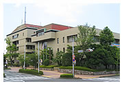 The Beppu City Hall