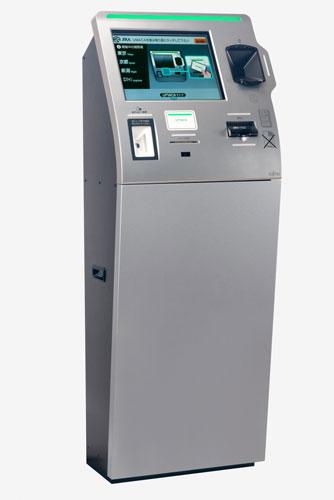 Fujitsu's Cashless Betting Machines Use Palm Vein Authentication to