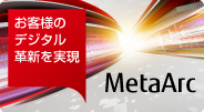 FUJITSU Digital Business Platform MetaArc