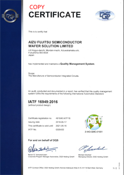 Aizu Fujitsu Semiconductor Wafer Solution IATF16949 Certificate