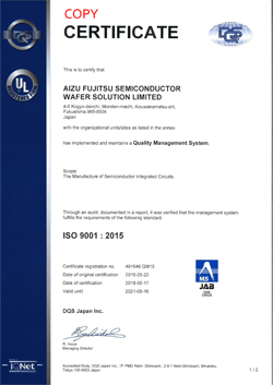 Aizu Fujitsu Semiconductor Wafer Solution ISO9001 Certificate