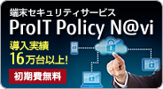 fujitsu-cloud-direct