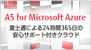 A5 for Microsoft Azure