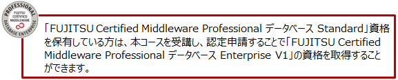 database_Enterprise ロゴ