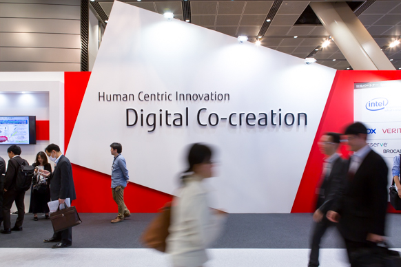 "富士通フォーラム2017のテーマ ""Human Centric Innovation : Digital Co-creation"""