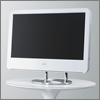 FMV-DESKPOWER F series 16W LCD model