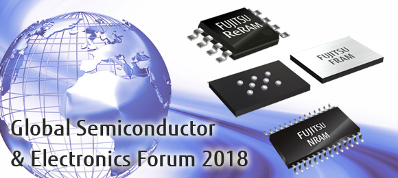 Global Semiconductor & Electronics Forum 2018 (GSEF)