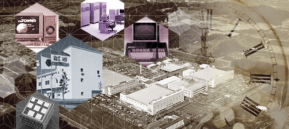 History of Mie Plant