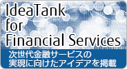 IdeaTank for Financial Services