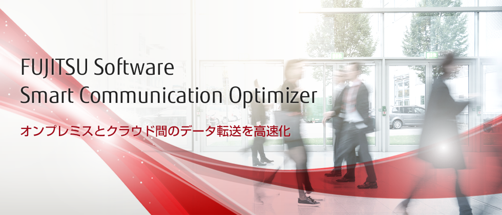 FUJITSU Software Smart Communication Optimizer