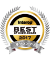 interop_award2017_j_100.png