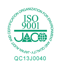 ISO9001 認証取得マーク