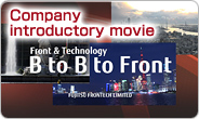 Company introductory movie