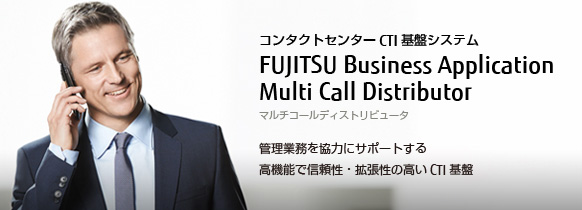 Multi Call Distributor