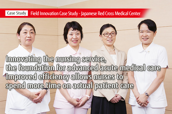 Case Study:Japanese Red Cross Medical Center