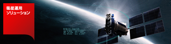 orbiterforce-header01