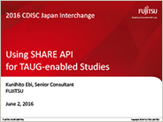 発表資料「CDISC Japan Interchange 2016 Using SHARE API」の表紙画像