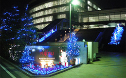 全国各地の地域活動レポート - Fujitsu Japan