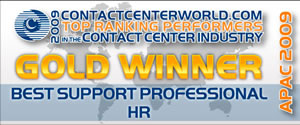 The 2009 Contact Center World Awards Regional Winner