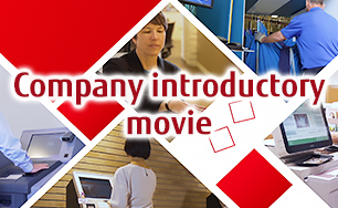 Company introductory movie 2019