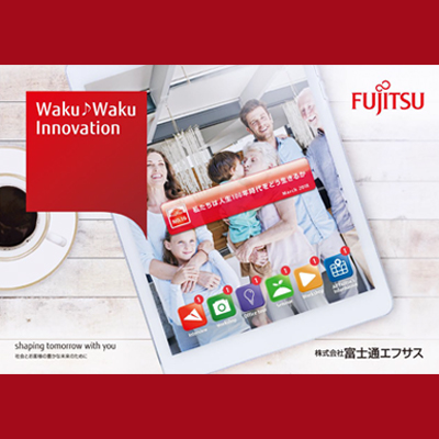 みなとみらいInnovation & Future Center