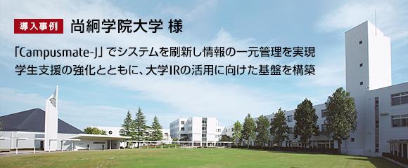 大 campusmate 九