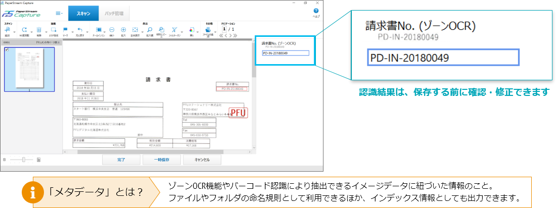 psc-function-01-pc.png