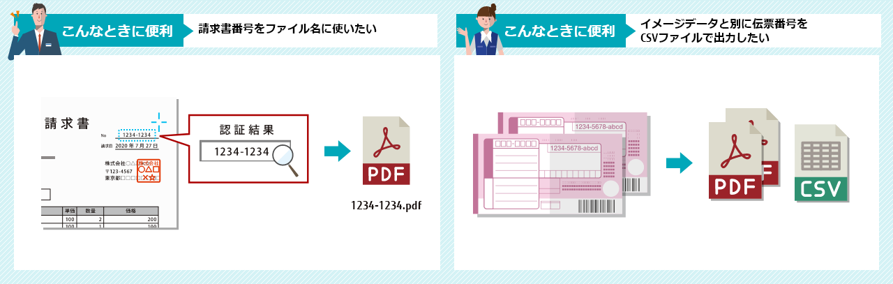 psc-function-02-pc.png