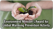 2013 Environment Minister's Award for Global Warming Prevention Activity