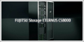 FUJITSU Storage ETERNUS CS8000 - Unified data protection appliance