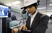 Fujitsu Head Mounted Display