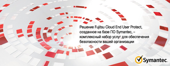 FUJITSU Cloud End User Protect
